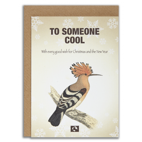 TO SOMEONE COOL